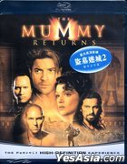 The Mummy Returns (Blu-ray) (Hong Kong Version)