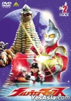 Ultraman Max Vol.2 (Japan Version)