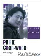 Korean Film Director Biography - Park Chan Wook (English Text)