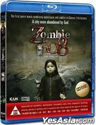 Zombie 108 (2012) (Blu-ray) (Hong Kong Version)