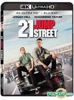 Yesasia 21 Jump Street 2012 4k Ultra Hd Blu Ray Hong Kong Version Blu Ray Channing Tatum Jonah Hill Intercontinental Video Hk Western World Movies Videos Free Shipping