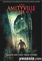 The Amityville Horror (Korean Version)
