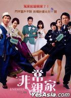 Enemies In-Law (2015) (DVD) (Taiwan Version)