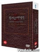 Horror Stories Vol. 1 + Vol. 2 (DVD) (2-Disc) (Combo Pack) (Limited Edition) (Korea Version)