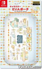 Nintendo Switch Character EVA Pouch Sumikko Gurashi (Sumikko Bread Class) (Japan Version)