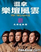 The Wynners 2011 New Album (3CD)