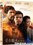 The Promise (2016) (DVD) (Taiwan Version)