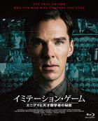 The Imitation Game (Blu-ray) (Collector's Edition) (First Press Limited Edition) (Japan Version)