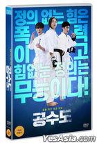 Justice High (DVD) (Korea Version)