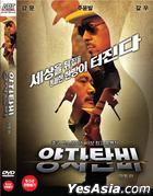 Let The Bullets Fly (DVD) (Korea Version)