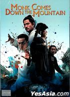 Monk Comes Down the Mountain (2015) (DVD) (Thailand Version)