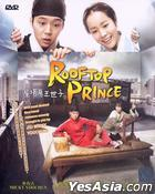 Rooftop Prince (DVD) (End) (Multi-audio) (English Subtitled) (SBS TV Drama) (Malaysia Version)