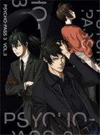 PSYCHO-PASS 3 Vol.3 (Blu-ray) (Japan Version)