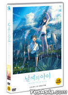 Weathering With You (DVD) (Korea Version)