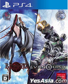 Bayonetta & Vanquish (Japan Version)