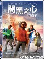 The Darkest Minds (2018) (DVD) (Hong Kong Version)