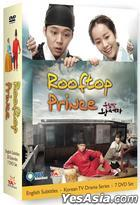 Rooftop Prince (DVD) (7-Disc) (English Subtitled) (End) (SBS TV Drama) (US Version)