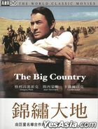 The Big Country + It's a Mad Mad Mad Mad World (DVD) (Taiwan Version)
