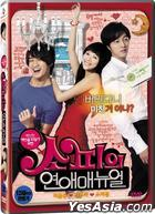 Sophie's Revenge (DVD) (English Subtitled) (Korea Version)