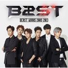 BEAST WORKS 2009-2013 (First Press Limited Edition)(Japan Version)