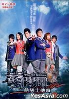 The M Riders (DVD) (Ep.7-13) (End) (Taiwan Version)