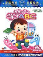 Da Jia Yi Qi Lai Xue ABC (DVD) (China Version)