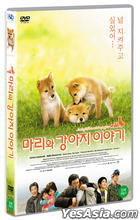 A Tale of Mari and Three Puppies (DVD) (Korea Version)
