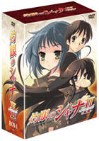 Shakugan No Shana (Second Series) (DVD) (Vol.1) (First Press Limited Edition) (Japan Version)