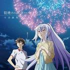 TV Anime Plastic Memories ED: Asayake no Starmine [Anime Ver.](SINGLE+DVD) (First Press Limited Edition)(Japan Version)