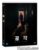 The Spy Gone North (Blu-ray) (2-Disc) (Normal Edition) (Korea Version)