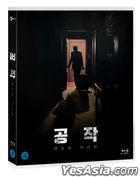 北寒諜戰 (Blu-ray) (雙碟裝) (普通版) (韓國版)