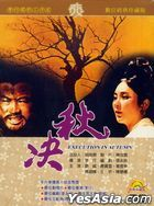 Execution In Autumn (1972) (DVD) (Taiwan Version)