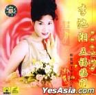 Li Chi Xiang  Wu Fu Lin Men Yuan Zhuang MTV Karaoke (China Version)