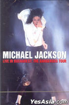 Michael Jackson - Live In Bucharest : The Dangerous Tour (DVD) (Korea Version)