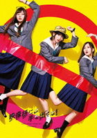Eizoken ni wa Te wo Dasuna! (DVD Box) (Japan Version)