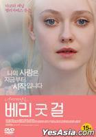 Very Good Girls (DVD) (Korea Version)