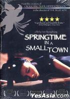 Springtime In A Small Town (2002) (DVD) (US Version)
