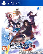 Chinese Paladin: Sword & Fairy 6 (Asian Chinese Version)