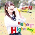 Higher and Higher  (Japan Version)