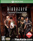 Biohazard Origins Collection (日本版)
