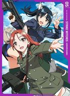 Strike Witches: ROAD to BERLIN Vol.5 (Blu-ray) (Japan Version)