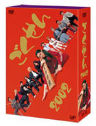 Gokusen Season 1 DVD Box (2002) (DVD) (Japan Version)