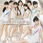 Dosukoi! Kenkyodaitan / Ramen Daisuki Koizumi san no Uta / Nen niwa Nen [Type A](SINGLE+DVD) (First Press Limited Edition)(Japan Version)