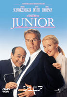 JUNIOR (Japan Version)