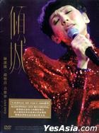 An Enchanted Evening with Kit Chan & Chiu Tsang Hei featuring the HK CITYPOPS (2DVD)