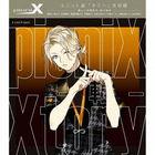 Xstory -Ten- (Japan Version)