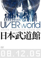 UVERworld Premium Live at Nippon Budokan (Normal Edition)(Japan Version)