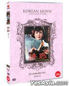 诱惑 (1982) (DVD) (韩国版)
