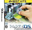 Sim City DS (廉價版) (日本版)