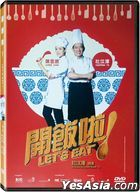 Let's Eat (2016) (DVD) (English Subtitled) (Taiwan Version)